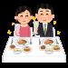 楽しい食材のプレゼンテーションで食事がおいしくなるA meal will be more delicious with a delightful presentation of ingredients